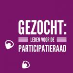 Gezocht: leden voor de Participatieraad